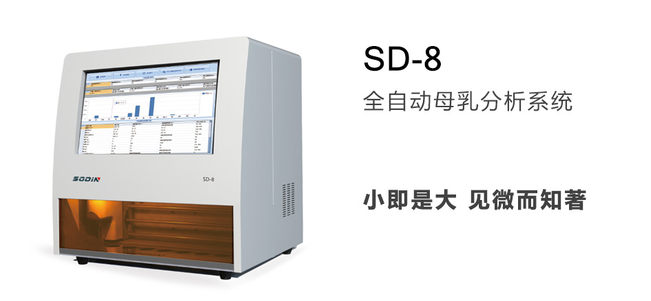 SD7-A.jpg